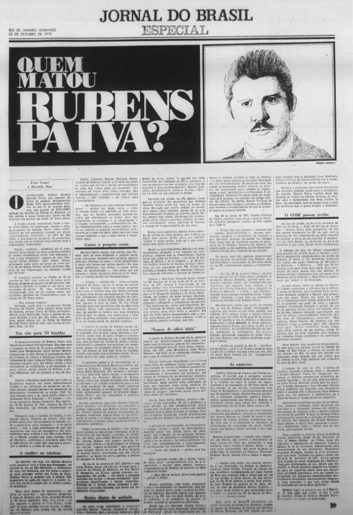 Capa do Caderno Especial de Domingo, do dia 22 de outubro de 1978. Em plena ditadura, Fritz e Heraldo questionaram a versão oficial dos militares. A História mostrou que estavam certos.
