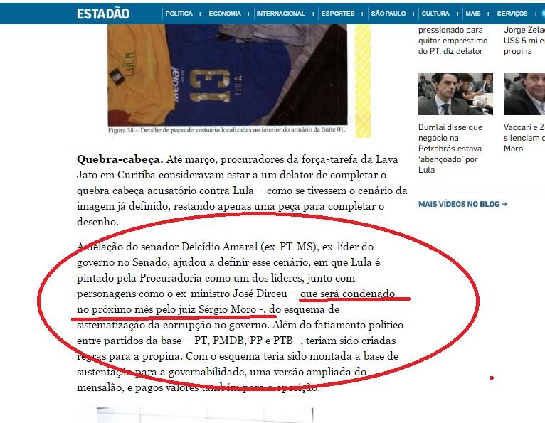 No blog do Estadão o vazamento da Força Tarefa de Curitiba: Dirceu será condenado no próximo mês.
