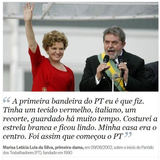 Marisa, Lula e a priumeira bandeira do PT.