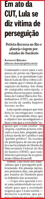 O ato na Faculdade Nacional de Direito na sexta-feira só foi notícia no jornal O Globo no domingo, no meio de outra reportagem. Sobre o livro, nenhum comentário.