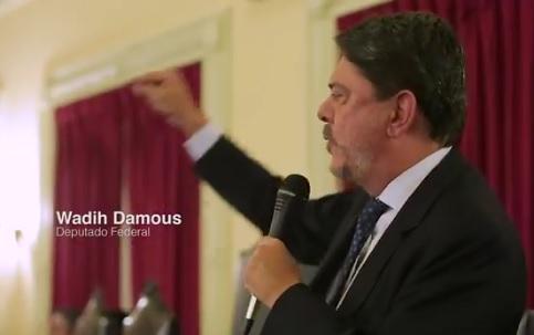 Wadih Damous